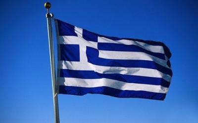 Principalele momente ale crizei cu care se confrunta Grecia