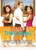 Premiera la cinema: O luna in Thailanda