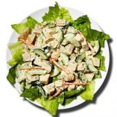 Salata de pui cu iaurt grecesc