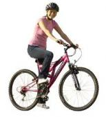 Prima bicicleta