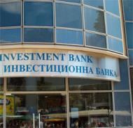 Rom�˘nii prefera sa-si mute afacerile in Bulgaria, pentru ca acolo e cel mai mic nivel al impozitelor din UE