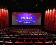 Cand se deschide Cine Grand - noul cinema din Complexul Comercial Auchan Titan
