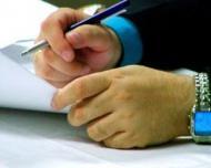 Clauze interzise in contractul individual de munca