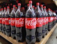 Secretul platit cu 1 milion de dolari de Coca-Cola