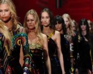 Cum arata cea mai noua colectie Versace